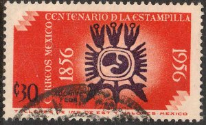 MEXICO C227, 25¢ Second Pan American Games. Used. VF. (1044)