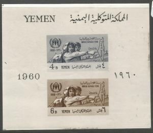 Yemen 1960 WRY SG MS125a MNH (1cpb)