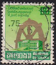 Sri Lanka 698B USED 1985 Parliament & Wheel of Life O/P