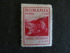 Romania #B26 Mint Hinged WDWPhilatelic (H5K7)
