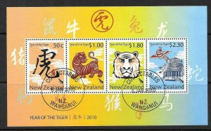 NEW ZEALAND SGMS3191 2010 YEAR OF THE TIGER FINE USED