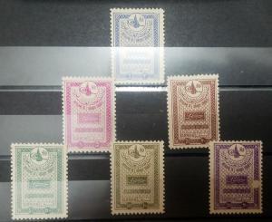 O) 1939 SAUDI ARABIA, EARLY OFFICIAL-KING ABDUL AZIZ THRONE OF THE HEJAZ, SCT O1