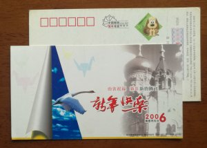 Harbin Orthodox Eastern St. Sophia Church,Swan bird,CN06 harbin post office PSC
