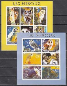 Congo, Dem., 2003 issue. Owls on 2 IMPERF sheets of 6.