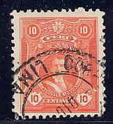Peru Scott # 245, used