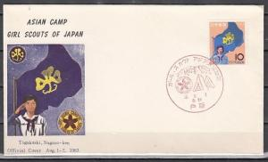Japan, Scott cat. 794. Asian Girl Scout Camp issue. First day cover.