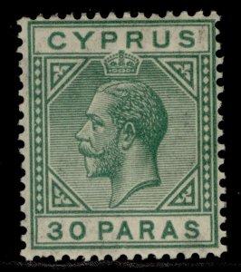 CYPRUS GV SG88, 30pa green, NH MINT.