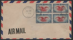 #C23b Block of 4, Air Mail Cover w/ PFC - Fantastic Unique Rarity (GD 4/2)