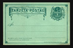 Chile Late 1800s 1c Postal Card Unused - Z14682