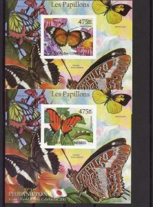 Butterflies-Insects 5 SS Union of Comoro 2011 imperf MNH