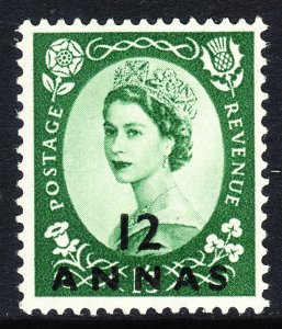 1953  Oman QE portrait surcharge 12 annas on 1/3 MNH issue Sc# 50 CV $7.75