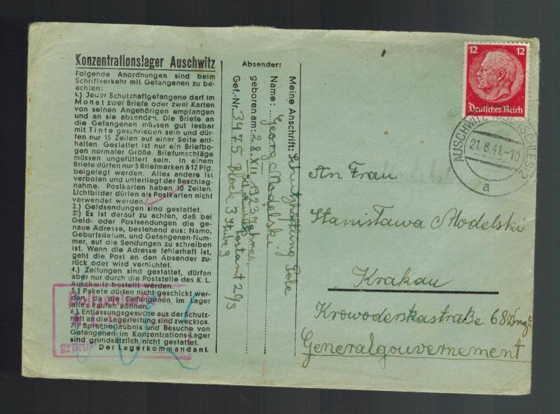 1941 Germany Auschwitz Concentration Camp Cover Krakow KZ Georg Modelski w/ltr 2