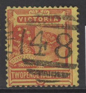 VICTORIA SG315b 1893 2½d RED/YELLOW USED