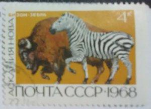 Soviet Union (CCCP) Scott cat. # 3516-17/21-2 (Short set)