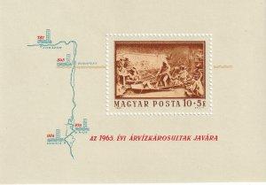 Hungary #B253  MNH  CV $2.75  (Z4039)
