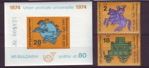 J23958 JLstamps 1974 bulgaria set mnh #2193-5 s/s upu