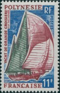 French Polynesia 1966 Sc#218,SG57 11f Schooner MNH