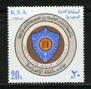 SAUDI ARABIA SCOTT# 725 MINT NEVER HINGED AS SHOWN