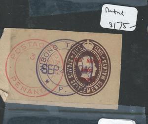 MALAYA JAPANESE OCCUPATION PENANG (P1007B) PSE 5C DN +3CTS RED NIBONG TABAL CDS