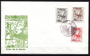 Peru, Scott cat. 1073-1075. Definitive Values issue. First day cover.