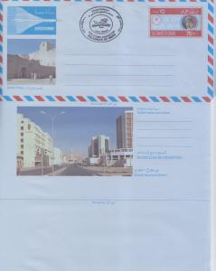 SULTANATE OF OMAN AEROGRAMME SHOWING OLD SITE  ISSUE WILL BE SEND FOLDING   MNH