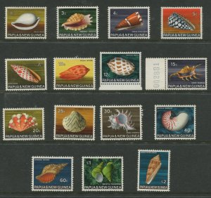 STAMP STATION PERTH Papua New Guinea #265-279 General Issue MLH 1968 CV$29.00