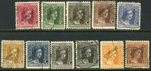 "LUXEMBOURG Sc#O99-106, O108, O110-111 1915-17 ""Official"" Ovpt Part Set Used"