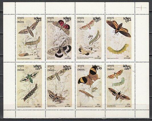 Oman State, 1972 Local issue. Butterflies sheet of 8.