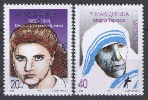 1996 Macedonia 74-75 Europa Cept / Nobel Laureates 17,00 €