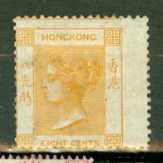 Hong Kong 13a mint part gum right wing margin CV $450