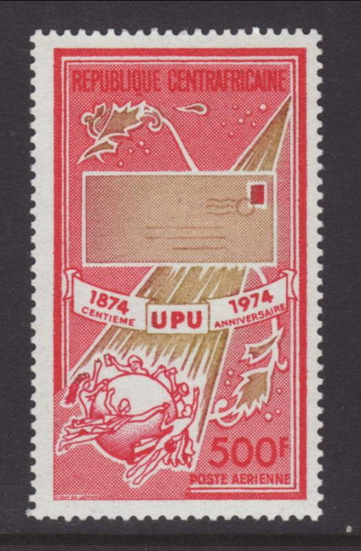 Central African Republic C125 UPU MNH VF