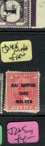 MALAYA JAPANESE OCCUPATION PERAK (PP2508B) 8C DN    SG J248    MNH