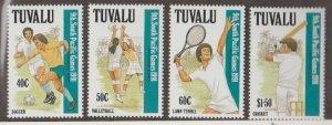 Tuvalu Scott #574-577 Stamps - Mint NH Set