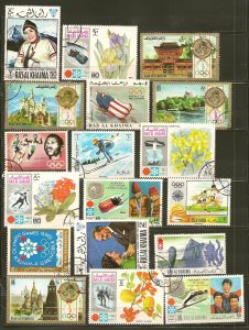 Ras al Khaima Collection of 18 Different 1968 & 1972 Olympic Stamps CTO