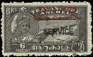 India, Feudatory States, Travancore-Cochin Scott #O1j SG #O1 Used