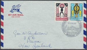 PAPUA NEW GUINEA 1967 cover - AGRICULTURAL SHOW commem pmk..................N677