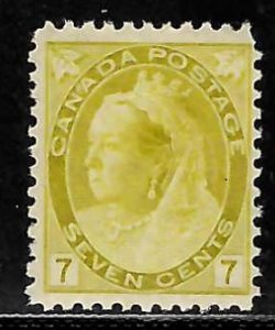 Canada #81 Mint VF NH C$900.00 - Gum side is a perfection