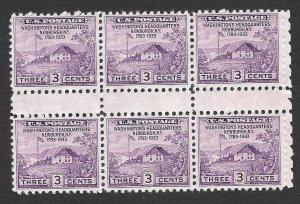 Doyle's_Stamps: Scott #752** NGAI 1935 Newburgh HQ Gutter Block of Six (c)