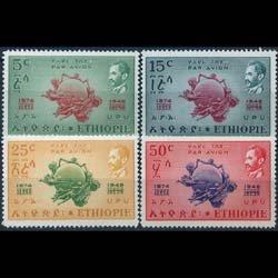 ETHIOPIA 1950 - Scott# C34-7 UPU 75th. Set of 4 LH