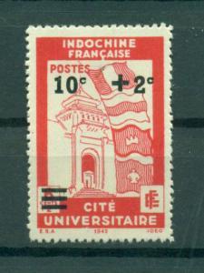 Indochina sc# B22 mngai cat value $.75