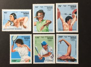 Benin 1995 #734-9, MNH, CV $4.30