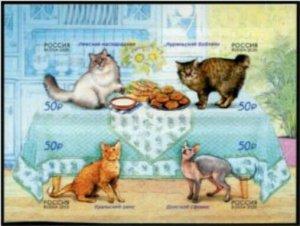 HERRICKSTAMP NEW ISSUES RUSSIA Cats 5elf-Adhesive Block of 4