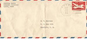 Guam 1953 A/M cover from Agana to Hawaii (45bda)