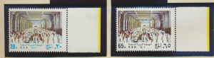 Saudi Arabia Stamps Scott #834 To 835, Mint Never Hinged - Free U.S. Shipping...