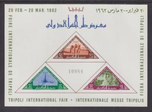 Libya Sc 217a MNH. 1962 Tripoli International Fair Souvenir Sheet