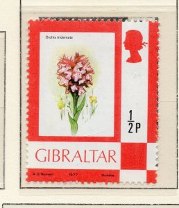 Gibraltar 1977 QEII Early Issue Fine Mint Unmounted 1/2p. NW-99223