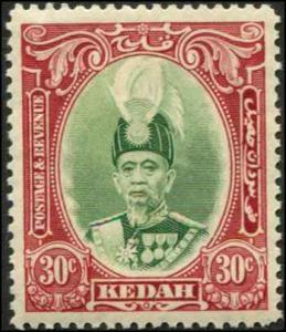 Malaya - Kedah SC# 49 SG# 63 Sultan Sir Abdul Halim Shah 30c MH