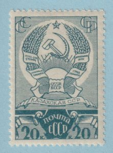 RUSSIA 651  MINT HINGED OG * NO FAULTS VERY FINE!