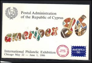 Postcard Event Cancel 20c Cyprus Stamp AMERIPEX '86 BoxCV0320