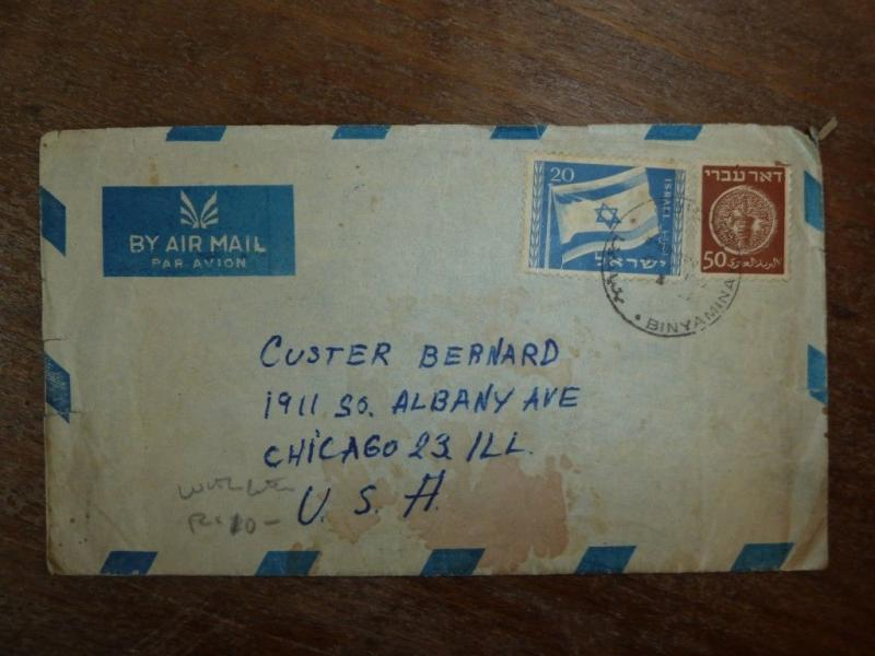 Israel two-stamp A/M Binyamina to USA with letter (6bea)